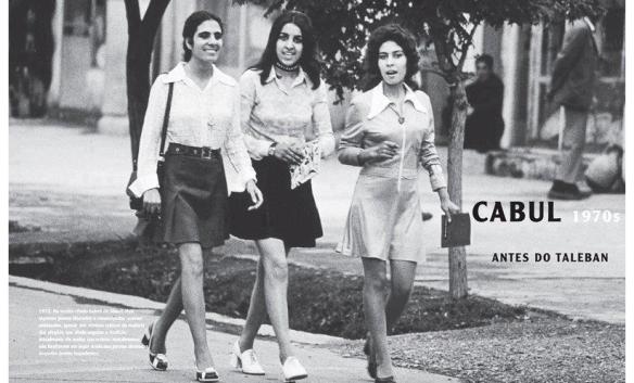 afghanwomen1970s